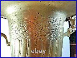 Vintage Round Metal Gold Gilt Urn Planter 17 1/2 Tall Greek God Handles